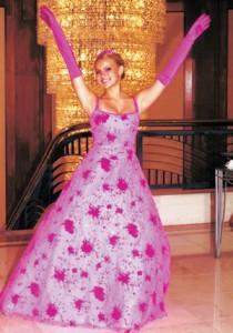 Vestidos Para Aniversário De 15 Anos   Modelos Vestidos Para Aniversário De 15 Anos Modelos 1 210x300