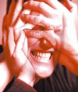 Doenças Raras Quase Sem Cura Esquisofrenia