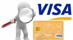 Consultar Saldo e Extrato Cartão Visa Vale Refeição Como Consultar Saldo e Extrato do Visa Vale Refeic%C3%A3o1