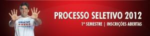 Processo Seletivo Uninove 2012  Inscrições, Vestibular, Provas e Resultado Processo Seletivo Uninove 2012 300x72