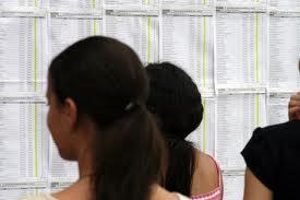 lista de convocados