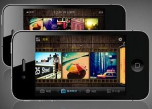 Aplicativo Leme Cam – Android, Como Baixar, Informações  (4)