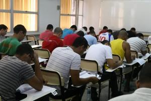 Concurso Público Minas Gerais 2013 – Inscrições, Remuneração, Vagas (4)