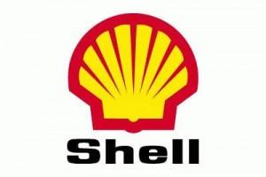 Estagio Shell 2013 – Inscrições, Vagas, Etapas de Seleção (2)