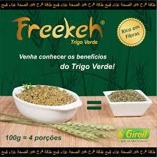 Freekeh –